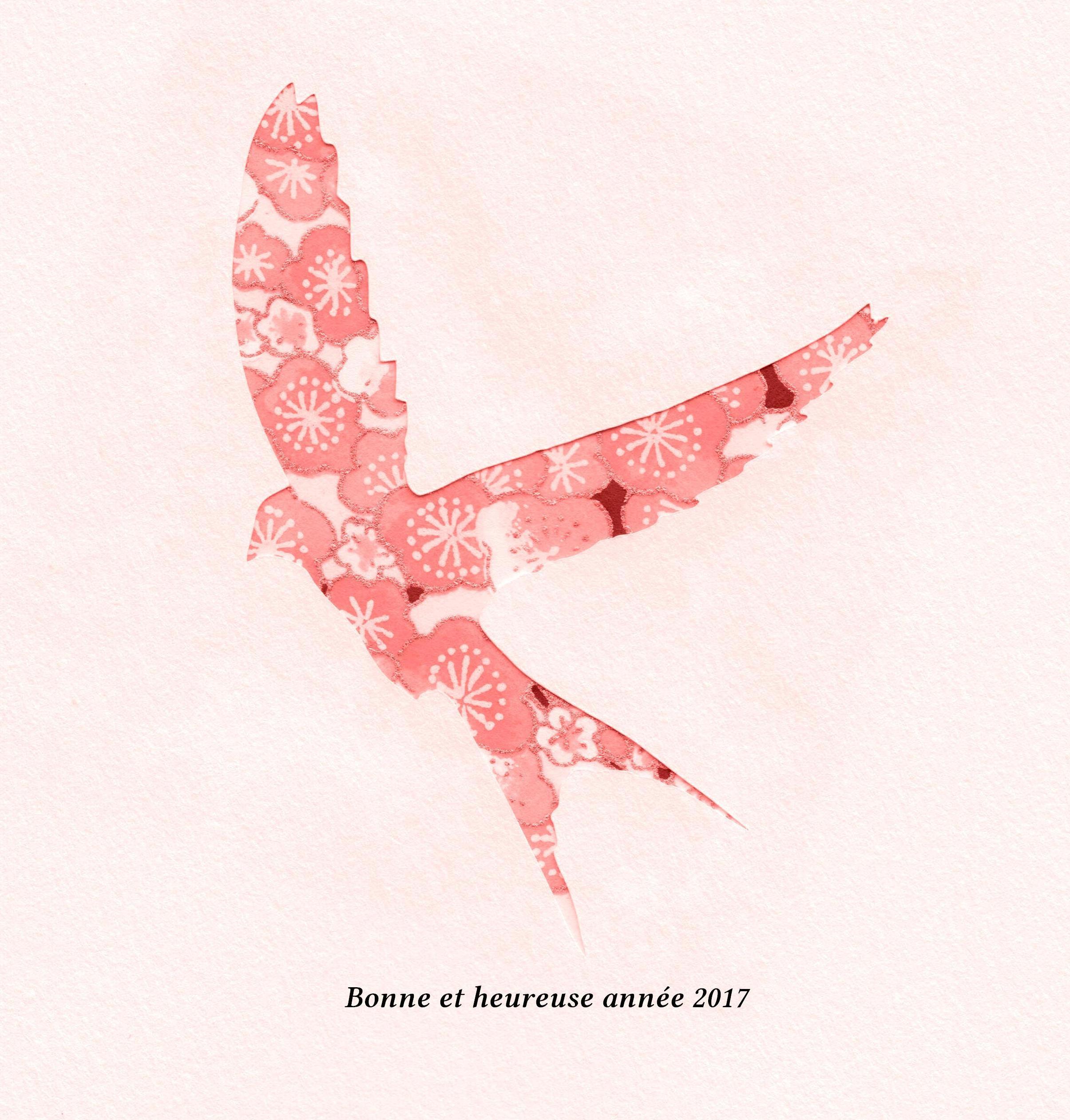 Carte de vœux papier japonais