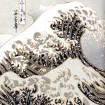 Papier japonais vague grise